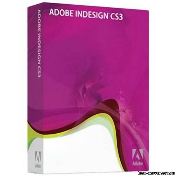 Adobe InDesign CS3. Новая версия профессиональной программы для